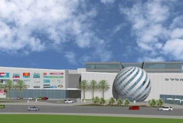 עכו: בונים מרכז עסקים מעל הקניון