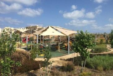 עכו: הפארק יוקם לפני השכונה
