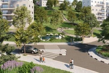 מעלות: מכרז להקמת פארק וגני משחקים