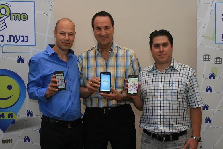"""אפליקציה חדשה לענף הנדל""""ן"""