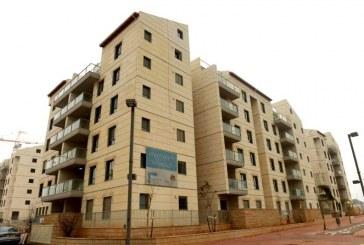 שלב ב' בפרויקט ההשכרה ארוך הטווח הראשון בישראל אוכלס