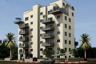 יוזמה מקורית בניסיון למכור דירות