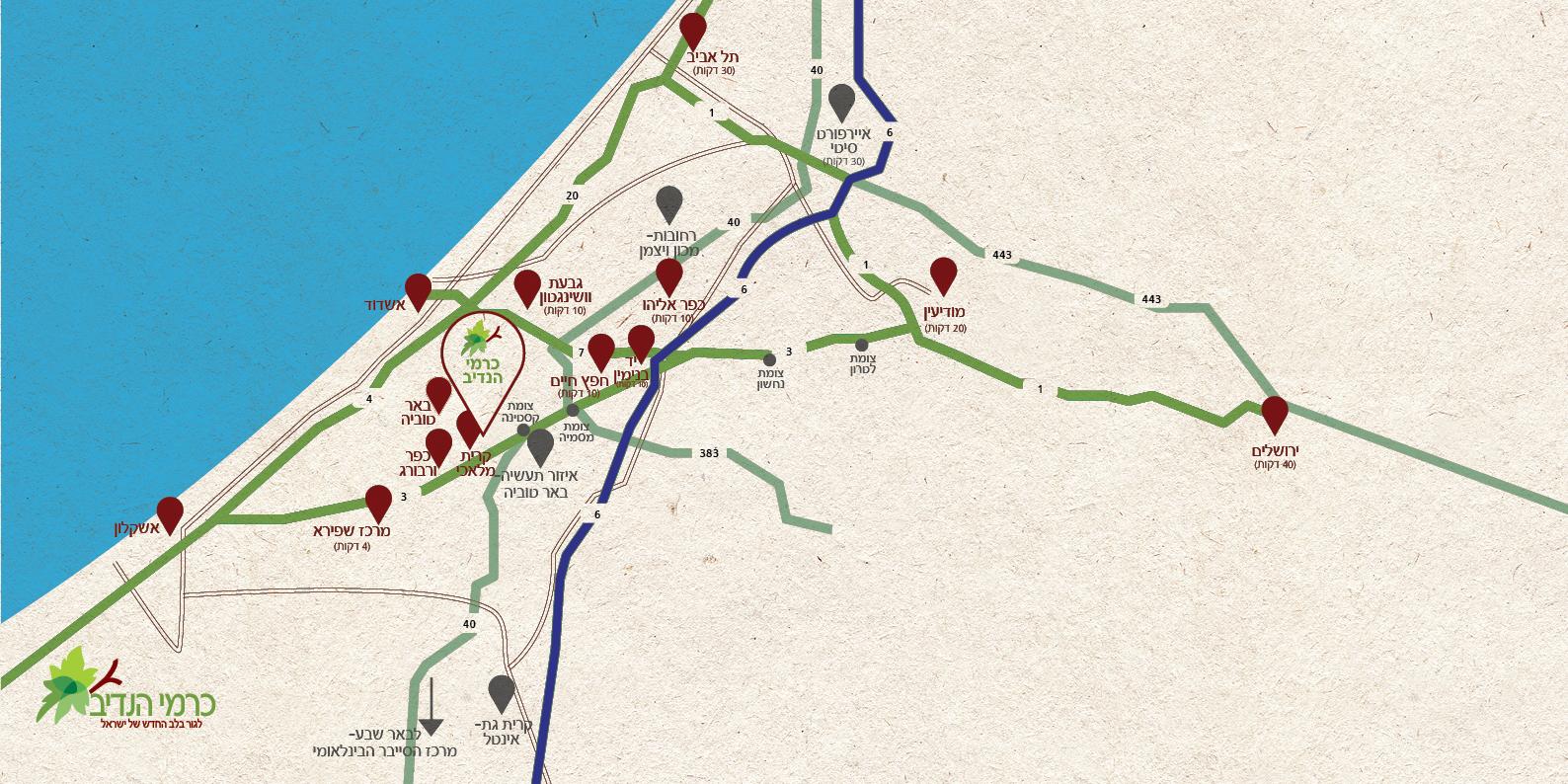 תחבורה מהירה לכל הערים המרכזיות בישראל | צילום מותג בפרסום